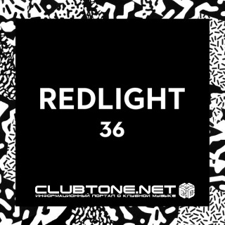 Redlight feat. Syron - Thunder (Original Mix)