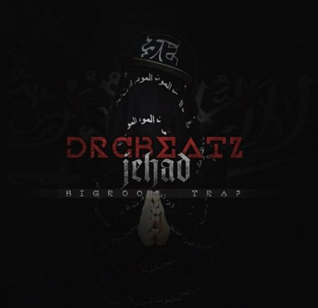 DRCBEATZ - Jehad (Original Mix)